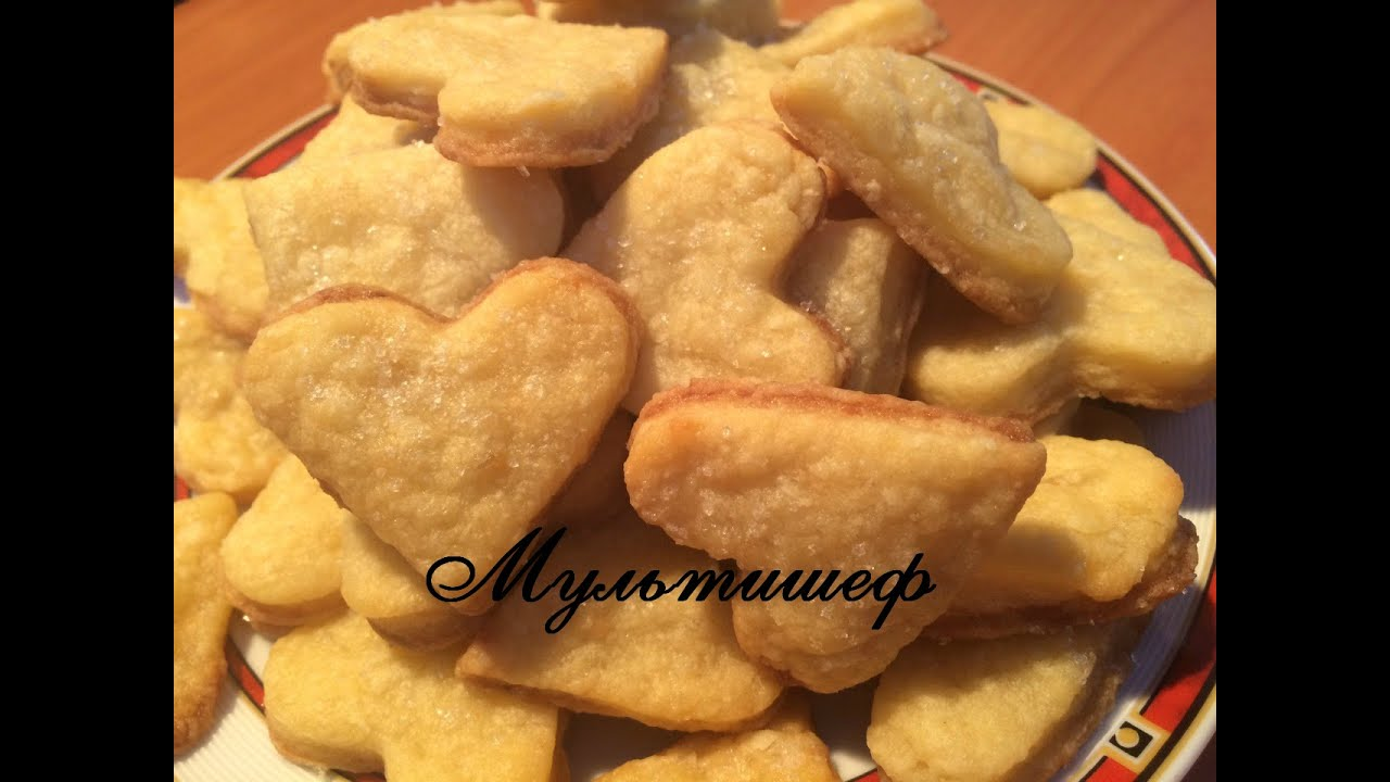 Печенье на майонезе рецепт в домашних условиях