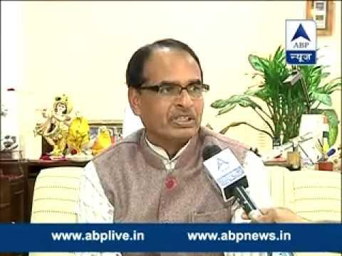 Vyapam scam ll Chouhan hits back at Digvijay Singh, says his allegations are 'baseless'