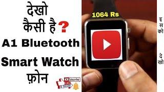 A1 Bluetooth Smart Watch Phone Review | Gearbest.com