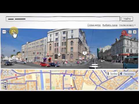 Как сделать панораму панорама улиц