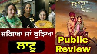 Laatu  Gagan Kokri  New Punjabi Movie Revie