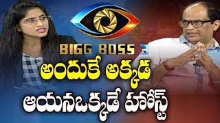Kethireddy Jagadishwar Reddy About Big Boss Telugu Season 3 Casting Couch Allegations | hmtv