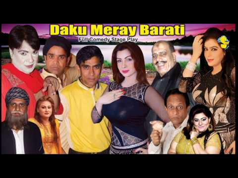 Daku Meray Barati || Full Comedy || Pakistani New Punjabi Stage Show 2018 || SKY TT CDs Records