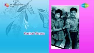 Kasturi Nivasa | Elle Iru Hege Iru song