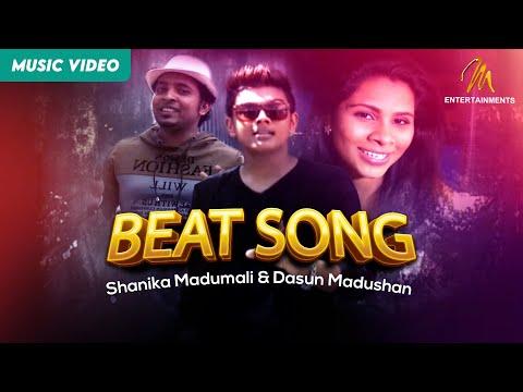 Beat Song - Shanika Madumali & Dasun Madushan - MEntertainements
