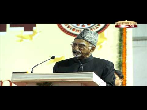 Shri M Hamid Ansari's Valedictory Address at the 101st Session of the Indian Science Congress, Jammu
