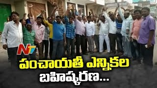 Jangaon Villagers to Boycott Gram Panchayat Elections | NTV