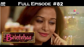 Beintehaa - Full Episode 82 - With English Subtitles
