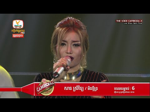 The Voice Cambodia - San Sreylai - Live Show 12 June 2016