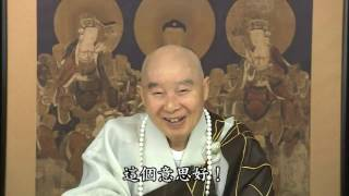 Tập 249: Mật tông không có con đường chính giữa, 1 là thành Phật, 2 là đọa A Tỳ địa ngục!