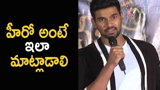 Bellamkonda Srinivas Extraordinary Speech @Jaya Janaki Nayaka Movie Success Meet