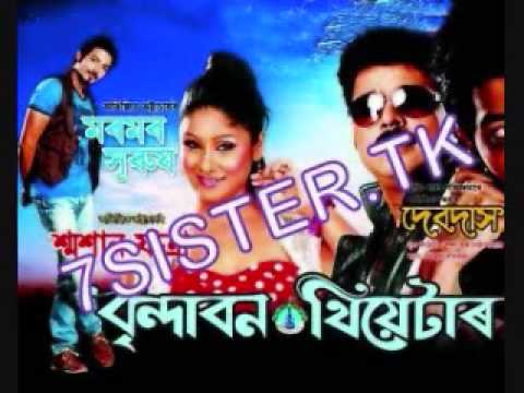 Assamese theatre song saraswati by Mrinal Baishnab