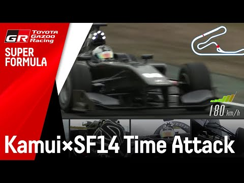 Remember Kamui Kobayashi? Here he is breaking the Tsukuba Lap Record in his Super Formula car