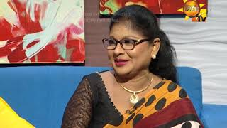 Hiru TV Morning Show | EP 1588 | 2018-10--25