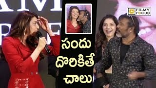Kajal Agarwal Angry on Chota K Naidu for Kissing her @Kavacham Movie Teaser Launch
