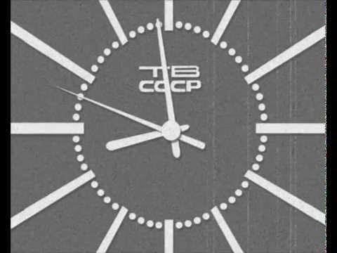 Конец эфира ЦТ в середине-конце 60-х