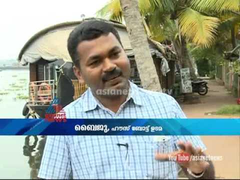 Bird flu hits  Alappuzha Tourism  Sector :Money time 30th Nov 2014