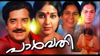 Parvathy | Romantic Malayalam Full Movie | Prem Nazir | Latha | Sukumari
