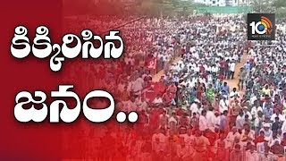 Tammineni Veerabhadram about Red Shirt Volunteers March | #CPIM22ndNationalCongress | Hyd