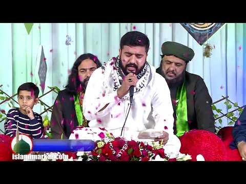 Kamran Haider | Jashn-e-Milad un Nabi SAWW 1441/2019