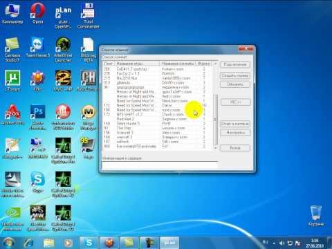 PLan OpenVPN Edition 2006 PC скачать через торрент трекер