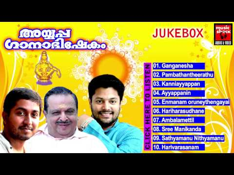 Malayalam Ayyappa Devotional Songs | Ayyappa Ganabhishekam | Hindu Devotional Songs Audio Jukebox video