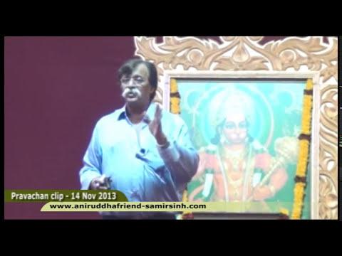 ' ॐ श्री सुरभ्यै नम:। ' (Om Shree Surabhyai Namah) - Aniruddha Bapu Marathi Discourse 14 Nov 2013