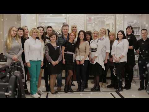 Поздравление с Новым годом от салона красоты Fashion Studio