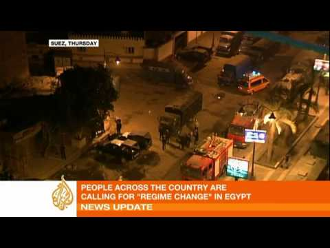 Protests have erupted in cities across Egypt following Friday midday prayers, with angry demonstrators demanding an end to Hosni Mubarak's 30-year presidency. Tens of thousands of protesters...