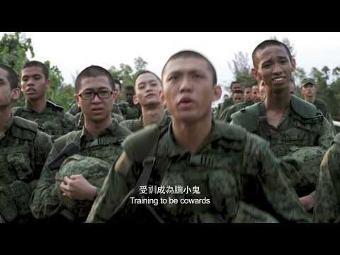 《新兵正傳》笑談星國當兵趣2