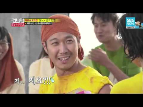 RUNNING MAN ep 213 funny moment