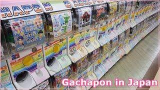 Gachapon - Capsule toys in Japan 2018