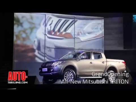 GrandOpening  All New Mitsubishi TRITON 2015