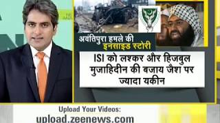 DNA: Inside story of Pulwama terror attack
