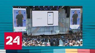 Google рассказала о будущем Android  - Россия 24