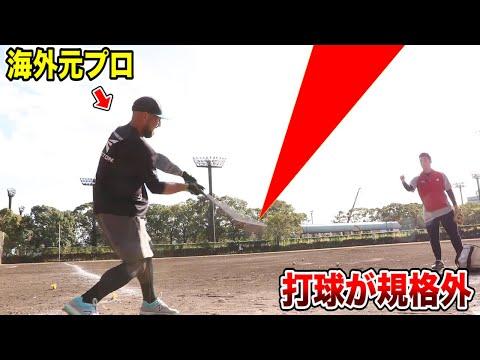 海外元プロの打撃が規格外...ひらすらホームラン!軟式野球ヤリニキマシタ!/最新ニュース2019年11月16日/国際…他