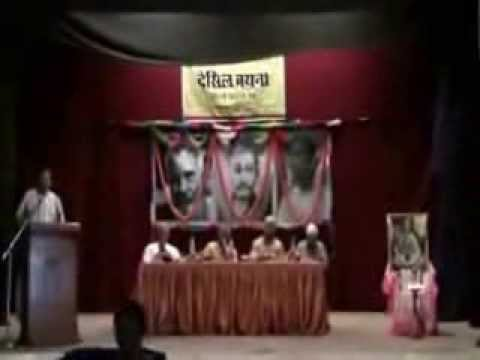 Desil Bayan Vidyapati Smriti Parv Samaroh - 2010  Part 2 thumbnail