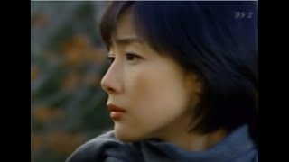 My Memory - Winter Sonata