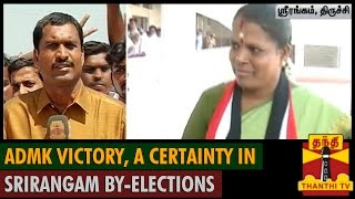 Srirangam By-Elections : ADMK Victory, a Certainty