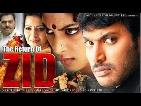 Return Of Zid - Full Length Action Hindi Movie