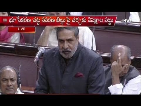 Anand Sharma Speech in Parliament Budget Session