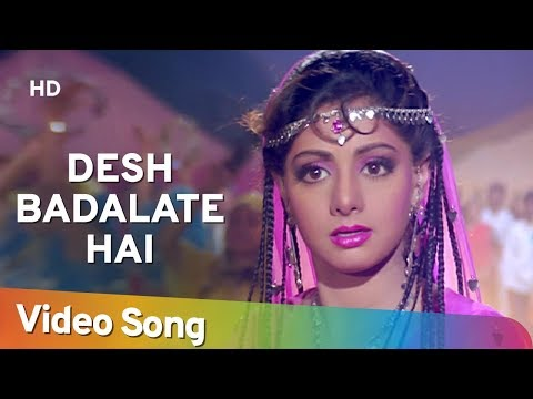 Desh Badalte Hain (HD) - Banjaran Songs - Rishi Kapoor - Sridevi...