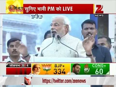 Election Results 2014: Narendra Modis Winning Speech