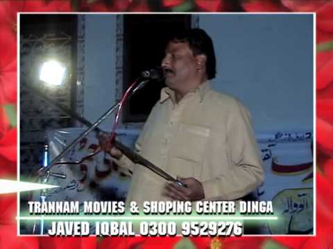 Ch Shabaz Iqbal Gujar - Attowala - Wedding Stag Night - Balli Jatti Part 2 video