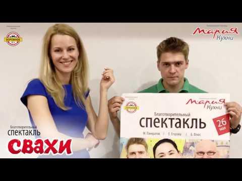 Андрей Левитан, Самара, 43 года