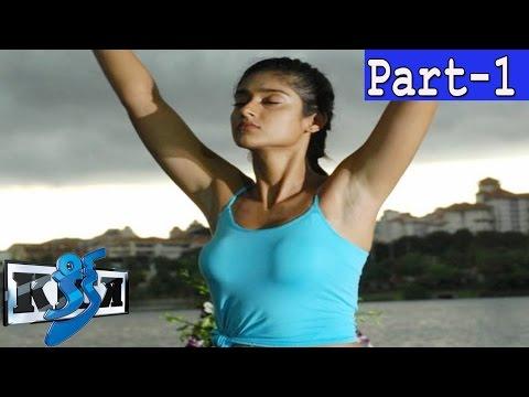 Kick Telugu Full Movie Part 1    Ravi Teja, Ileana, S.S Thaman thumbnail