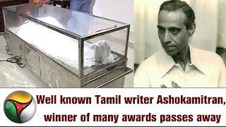 Well known Tamil writer Ashokamitran, winner of many awards passes away at 86 years of age