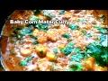 Baby Corn Matar Curry Recipe(Hindi)-Baby Corn Green Peas Curry-Do At Home