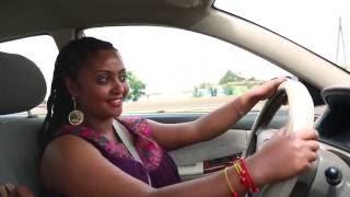 Ethiopia: Hareyet Reality TV Show by Bireman Film Production coming soon