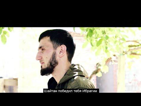 Новый Чеченский короткометражный фильм СИХАЛЛА